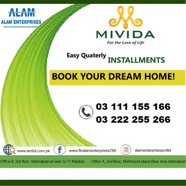 Mivida City Islamabad 5 8 10 Marla plot for sale on installments